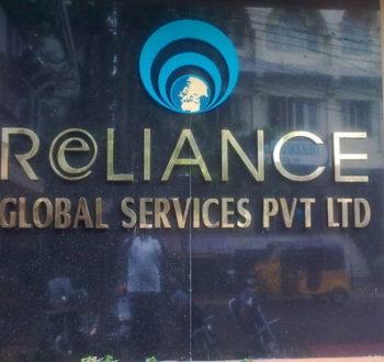 reliance-global-1-500x500